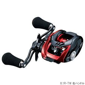【12/5 最大P50倍!】ダイワ HRF PE スペシャル 8.1R-TW 右ハンドル [2020年モデル]