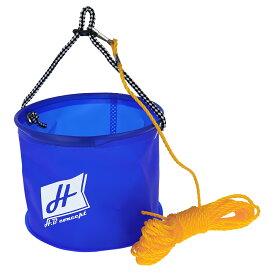 【マラソン&買いまわり10倍W開催!】H.B コンセプト EVA 反転水くみ丸バケツ 錘付 18cm ブルー H.B concept
