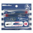 ニンジャリ ワーム M #01(ブルーブルー)