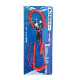 【11/25 最大P42倍!】シマノ エンドロープ(柄杓用) RP−001K レッド【ゆうパケット】