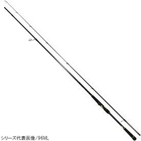 ダイワ ラテオ R 96M【大型商品】