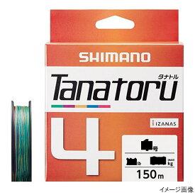 シマノ タナトル4 PLF54R 150m 0.8号