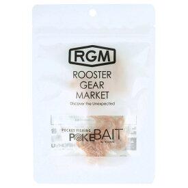 ジャッカル RGM ポケベイト