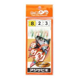 マルシン漁具(DRAGON) 絶好釣 アジサビキ ミックスラメ入り 針8号−ハリス2号【ゆうパケット】