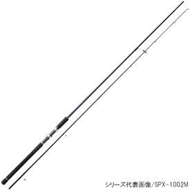 【12/5 最大P50倍!】メジャークラフト ソルパラ シーバス SPX-962ML【大型商品】