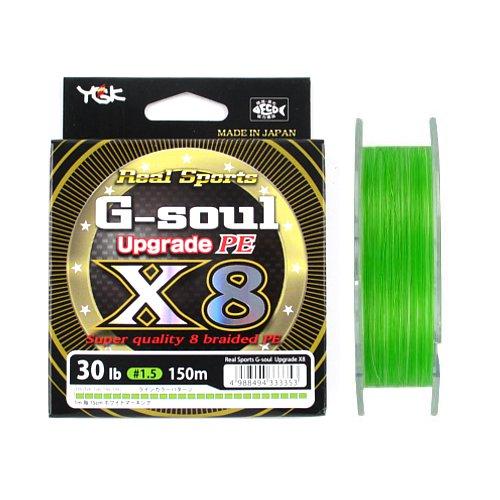 よつあみ G−soul X8 アップグレード PE 150m 30lb グリーン