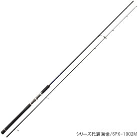 【12/5 最大P50倍!】メジャークラフト ソルパラ シーバス SPX-962M【大型商品】