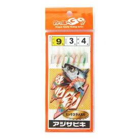 マルシン漁具(DRAGON) 絶好釣 アジサビキ ミックスラメ入り 針9号−ハリス3号【ゆうパケット】