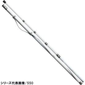 シマノ BB-X スペシャル タマノエ 650 [2020年モデル]