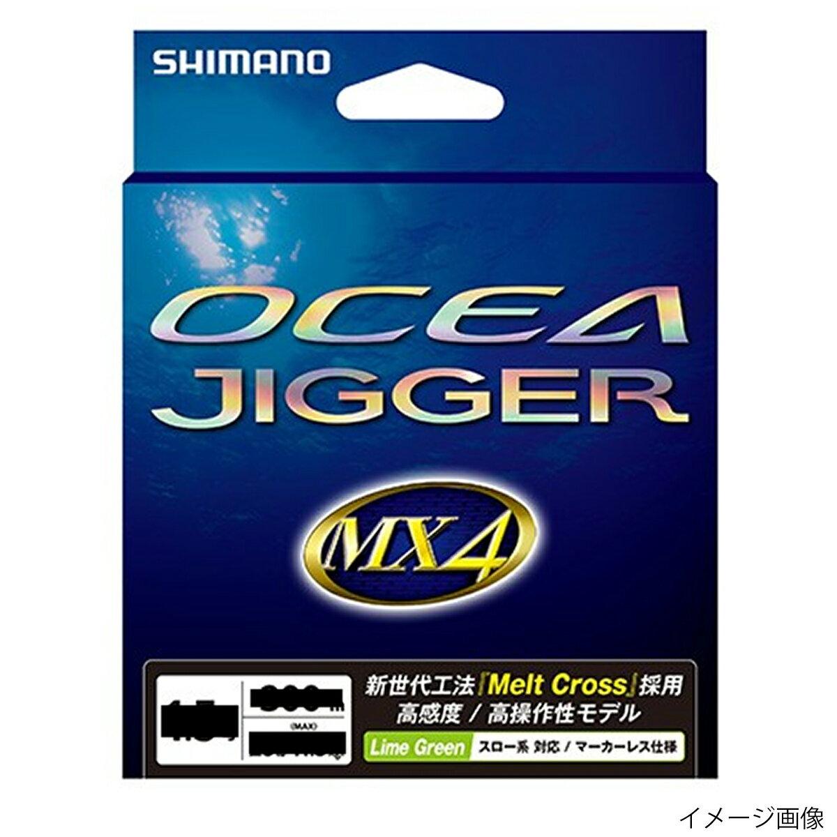 【5月25日は楽天カードがお得!エントリーで最大35倍!】シマノ オシアジガー MX4 PE PL-O94P 600m 2.0号 ライムグリーン【ゆうパケット】