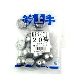 関門工業 鯛玉オモリ タイプ2 20号 徳用パック