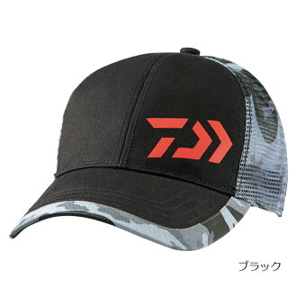 無大和(Daiwa)僞裝半網絲蓋子DC-7007黑色