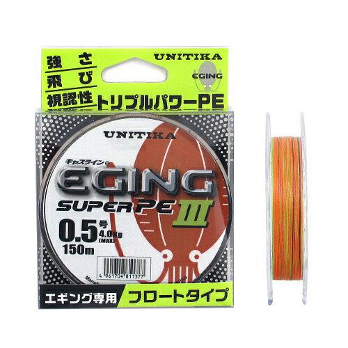 ユニチカ(UNITIKA) キャスライン エギングスーパーPEIII 150m 0.5号 オレンジ/イエローグリーン/ホワイト