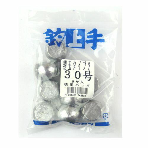 関門工業 鯛玉オモリ タイプ2 30号 徳用パック