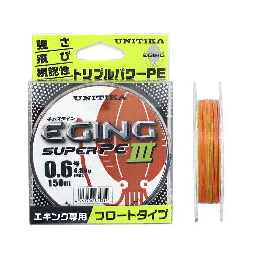 ユニチカ キャスライン エギングスーパーPEIII 150m 0.6号 オレンジ/イエローグリーン/ホワイト