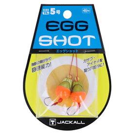 ジャッカル EGG SHOT 5号 オレンジ/ゴールド【ゆうパケット】
