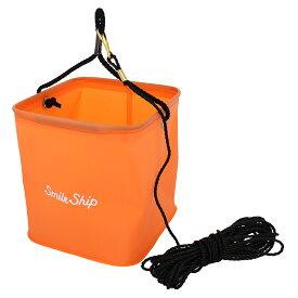 【マラソン&買いまわり10倍W開催!】スマイルシップ EVA 反転水くみ角バケツ 錘付 18cm オレンジ SmileShip