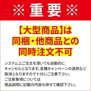 バスロッド【大型商品】