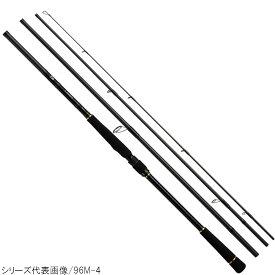 【12/5 最大P50倍!】ダイワ ラテオ モバイル 86ML-4(モバイルロッド)