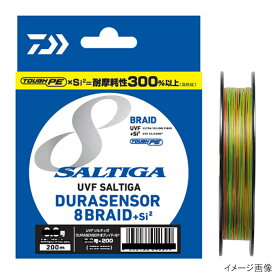 ダイワ UVF ソルティガデュラセンサー×8+Si2 200m 1.2号【ゆうパケット】