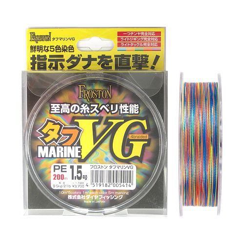 ダイヤフィッシング フロストン タフマリンVG 200m 1.5号【ゆうパケット】