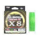 よつあみ(YGK YOZ-AMI) G−soul X8 アップグレード PE 200m 14lb グリーン