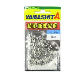 ヤマリア ステンレスクリップ SS 200個【ゆうパケット】