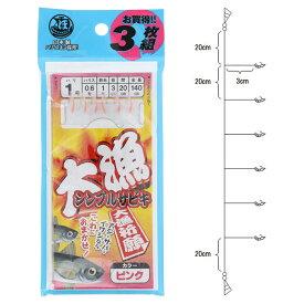 タカミヤ 大漁シンプルサビキ 3枚組 針1号-ハリス0.6号 ピンク【ゆうパケット】