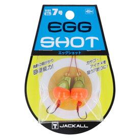 【6月25日は楽天カードがお得!エントリーで最大35倍!】ジャッカル EGG SHOT 7号 オレンジ/ゴールド【ゆうパケット】