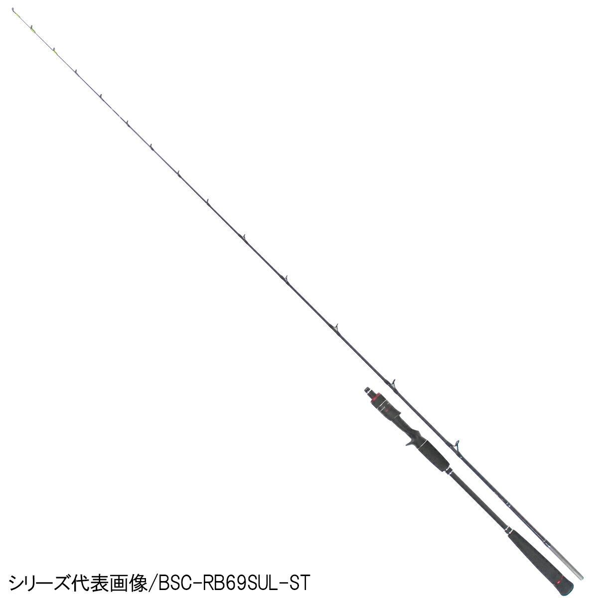 ジャッカル ビンビンスティック RB BSC-RB69XSUL-ST【大型商品】