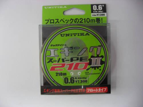ユニチカ(UNITIKA) エギングスーパーPE2 210m 0.6号