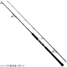 【11/25 最大P42倍!】シマノ グラップラー タイプJ S60-2 [2020年モデル]