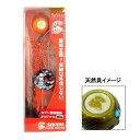 セブンスライド 完成品 限定天然貝仕様 80g #03OR(オレンジ)