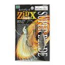 イマカツ ジンクス ミニ スーパーブレード 1/2oz #ZX 002(メッキハス)【ゆうパケット】