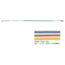 ダイワ 尻手ロープ 1700R レッド