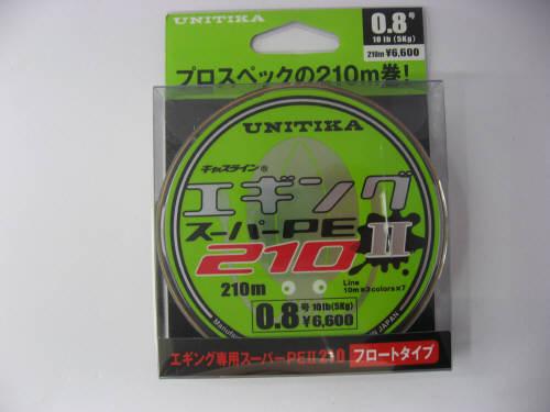 【現品限り】ユニチカ エギングスーパーPE2 210m 0.8号【ゆうパケット】