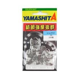 ヤマリア ステンレスクリップ 3S シルバー【ゆうパケット】