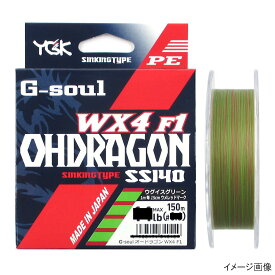 G-SOUL オードラゴン WX4F-1 SS140 150m 1号 ウグイスグリーン【ゆうパケット】