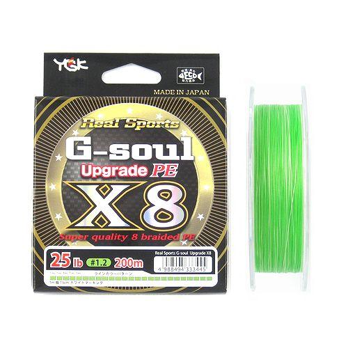 よつあみ G−soul X8 アップグレード PE 200m 25lb グリーン