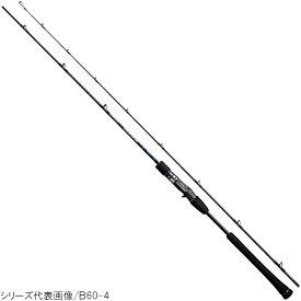【11/25 最大P42倍!】シマノ グラップラー タイプJ B60-2 [2020年モデル]【大型商品】