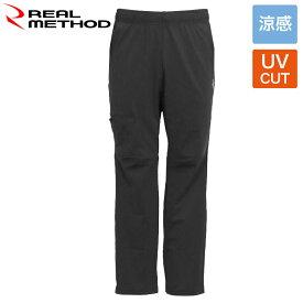 リアルメソッド UVドライクールナイロンパンツ L ブラック REAL METHOD