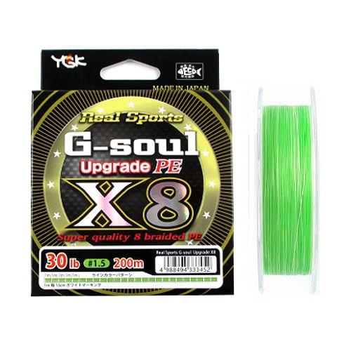 よつあみ G−soul X8 アップグレード PE 200m 30lb グリーン【ゆうパケット】