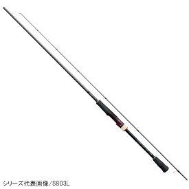 【11/25 最大P42倍!】シマノ セフィアCI4+ S806L(エギングロッド)【大型商品】