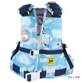 【11/25 最大P42倍!】オレンジブルー WATER ROCKS ライフベストKIDS POP 30kg WRLV-3140 ブルーカモ