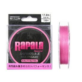 ラパラ・ジャパン ラピノヴァ・エックス マルチゲーム 150m 17.8lb ピンク【ゆうパケット】