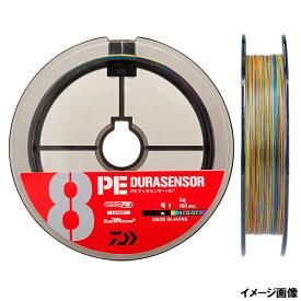 ダイワ UVF PEデュラセンサー×8+Si2 200m 1号 5C(マルチカラー)【ゆうパケット】