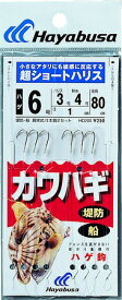 HD200 5ー3号 カワハギ 超ショートハリス ハゲ鈎【ゆうパケット】