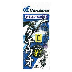 太刀魚 ナイロン1本鈎 3セット L [HW320]【ゆうパケット】