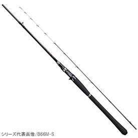 【11/25 最大P42倍!】シマノ ソルティーアドバンス メタルスッテ B66MH-S [2020年モデル]