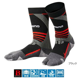 シマノ ブレスハイパー+℃・3Dサポートソックス (先割) SC-001Q フリー ブラック【ゆうパケット】